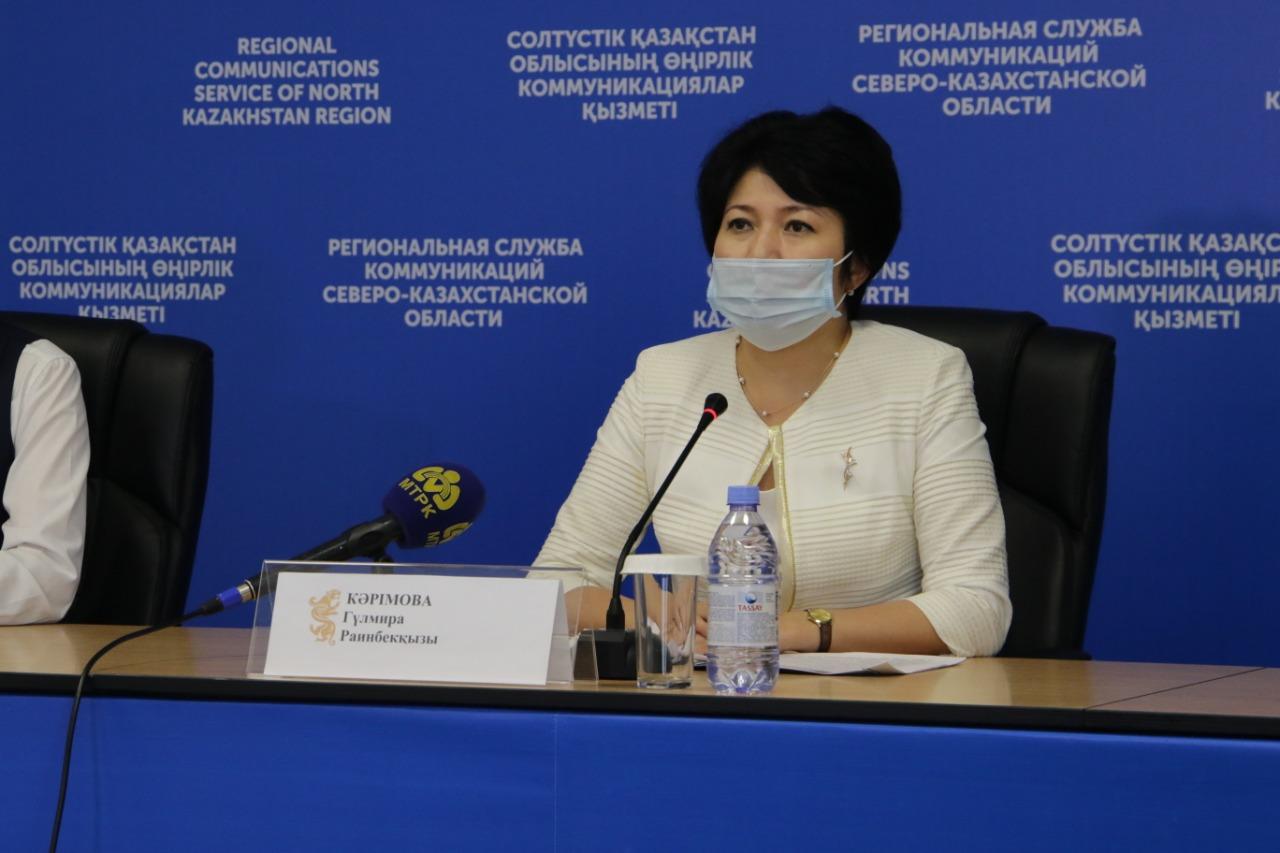 Каримова