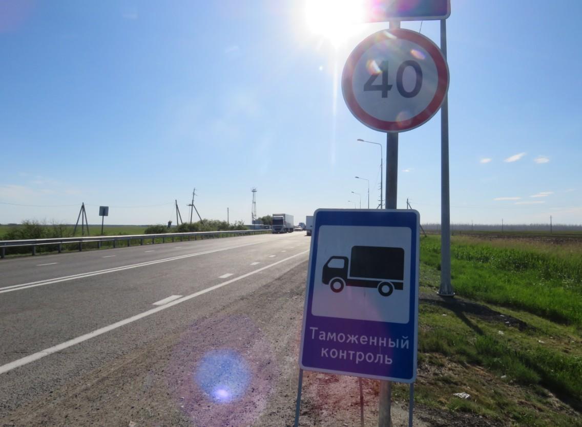 МВК Казахстана обсудит открытие сухопутных границ с Россией