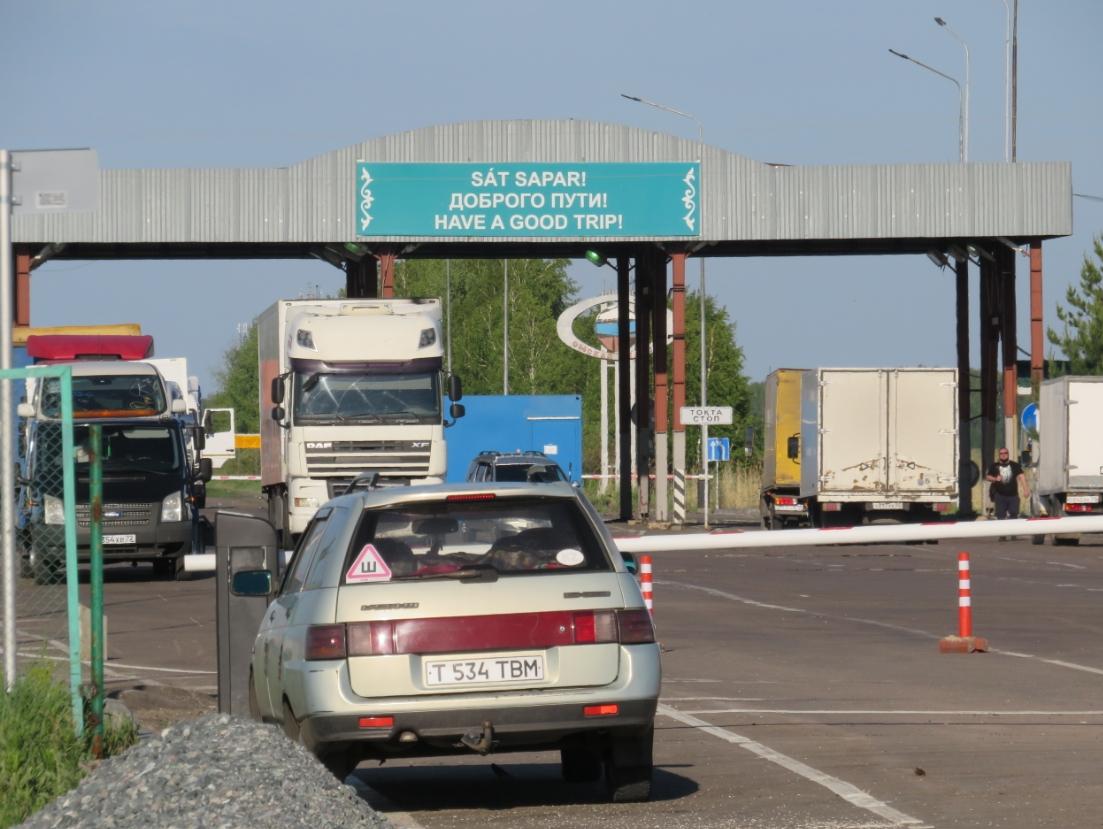 Из Казахстана в Россию и обратно: как я пересек границу в карантин