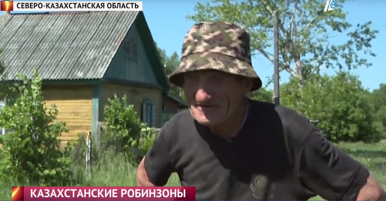 В селе на севере Казахстана уже 6 лет живет только один человек