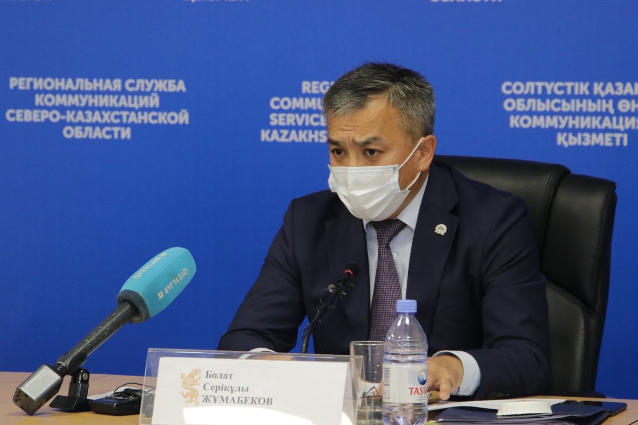 Жумабеков аким