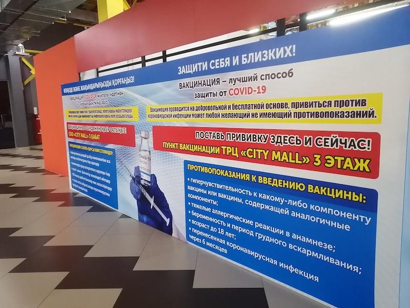 Северо-Казахстанская область №1 в РК по темпам вакцинации от коронавируса