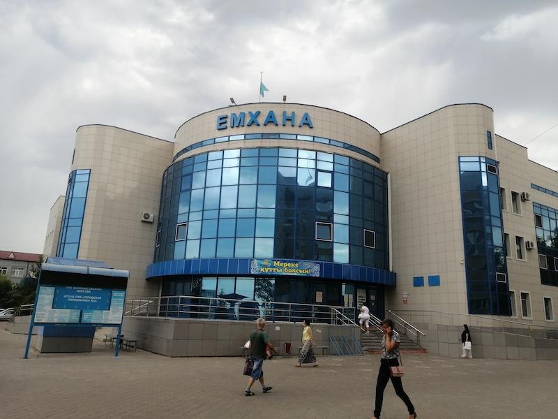 На севере Казахстана лечить больных коронавирусом решили в ущерб другим отделениям