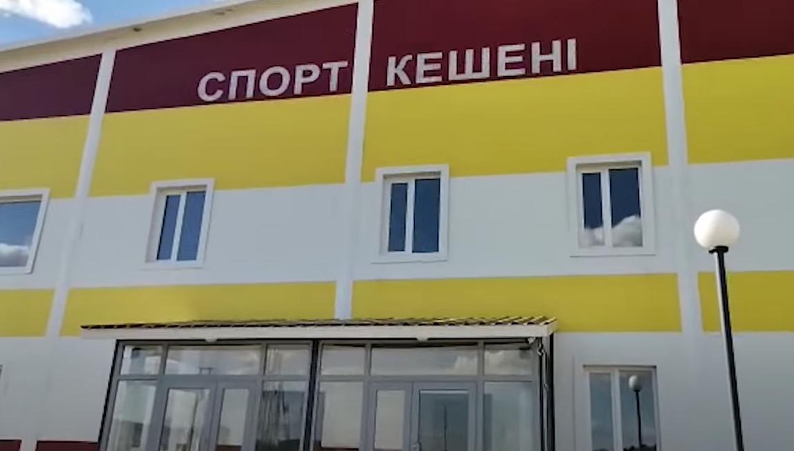 Спорткомплекс будущего: в селе на севере Казахстана никак не могут открыть ФОК
