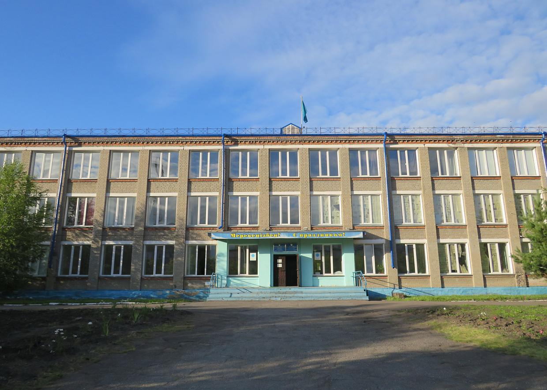 Директоров школ в Казахстане будут назначать на пятилетний срок