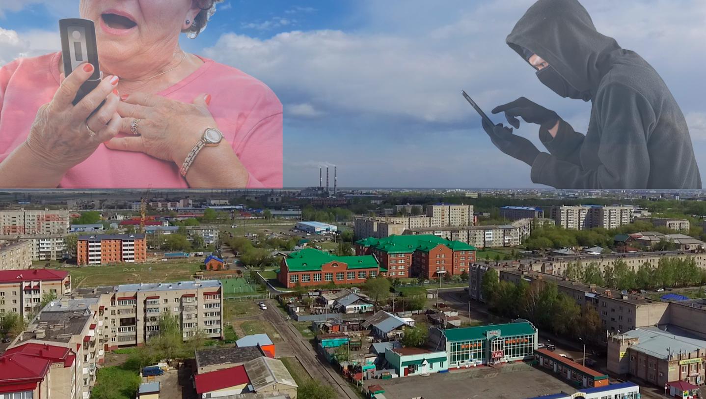 Мошенник по телефону раскрутил жительницу Петропавловска на 2 миллиона тенге