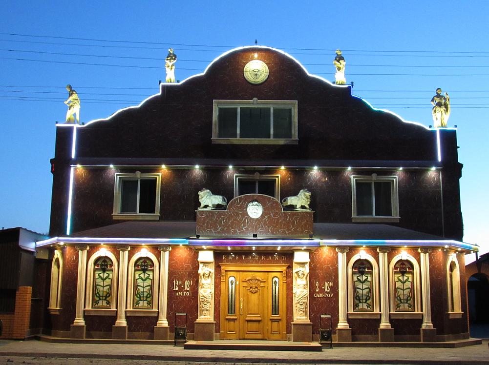 На севере Казахстана ресторанам и кафе разрешили работать до 2 часов ночи, если они участвуют в Ashyk