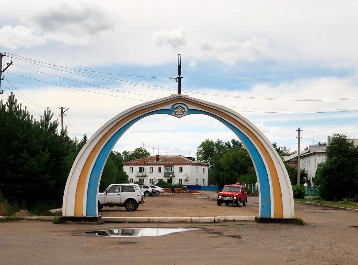 2 миллиона тенге отправила мошенникам жительница села на севере Казахстана
