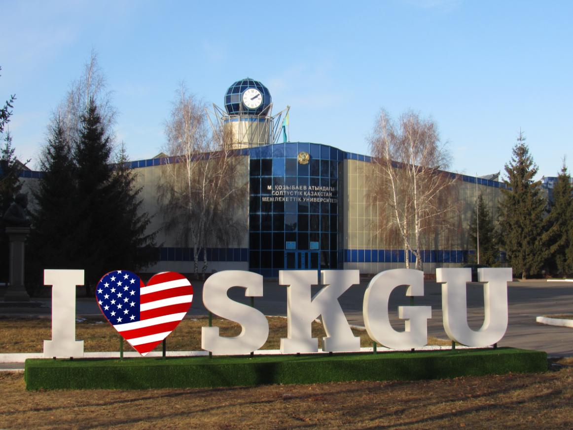 Токаев поддержал сотрудничество Северо-Казахстанского университета с американцами