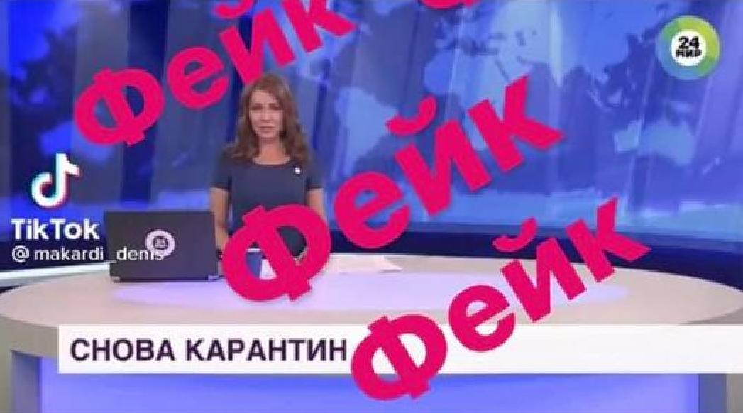 Слухи о закрытии Северо-Казахстанской области на карантин — фейк