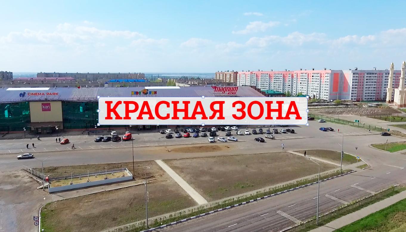 Как на стене позора: на севере Казахстана опубликовали список нарушителей режима самоизоляции