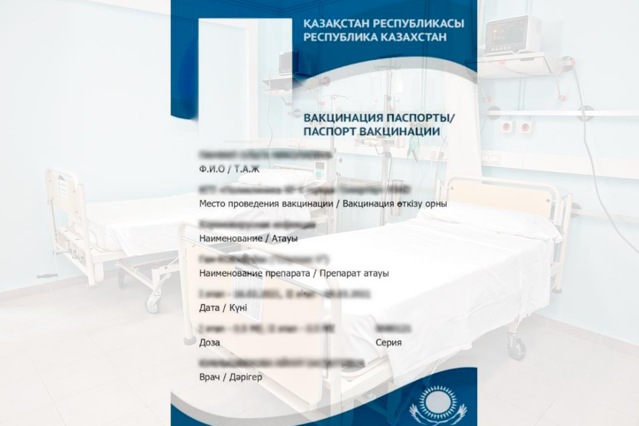 «Покупая паспорт вакцинации,получаете билет в реанимацию», —замруководителяоблздраваСеверо-Казахстанской области