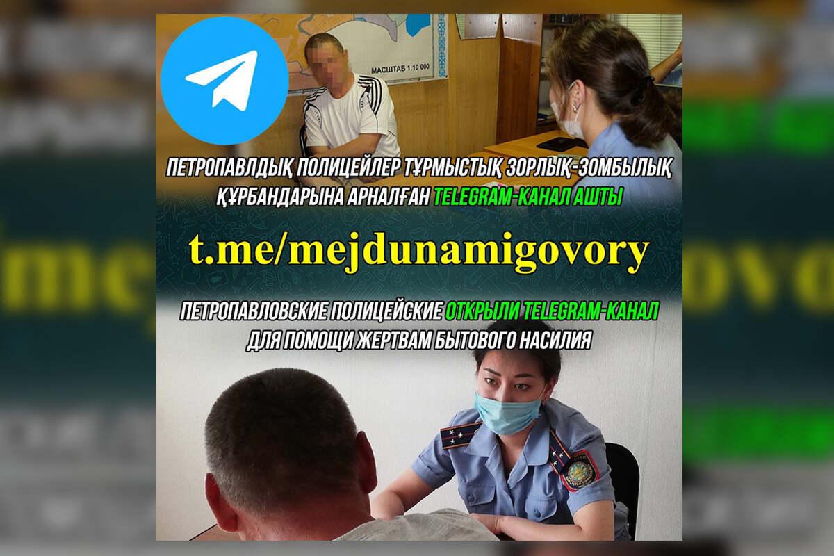 Семейная бытовуха на севере Казахстана приводит к арестам
