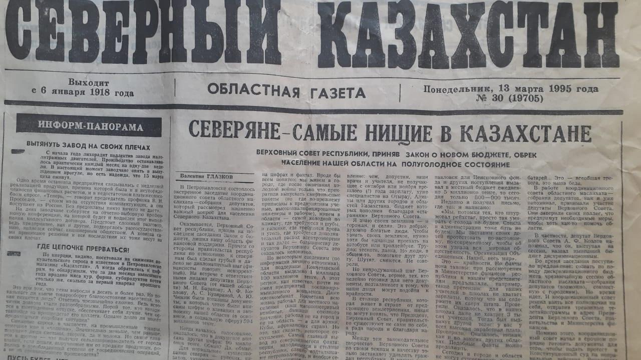 Северяне — самые нищие в Казахстане