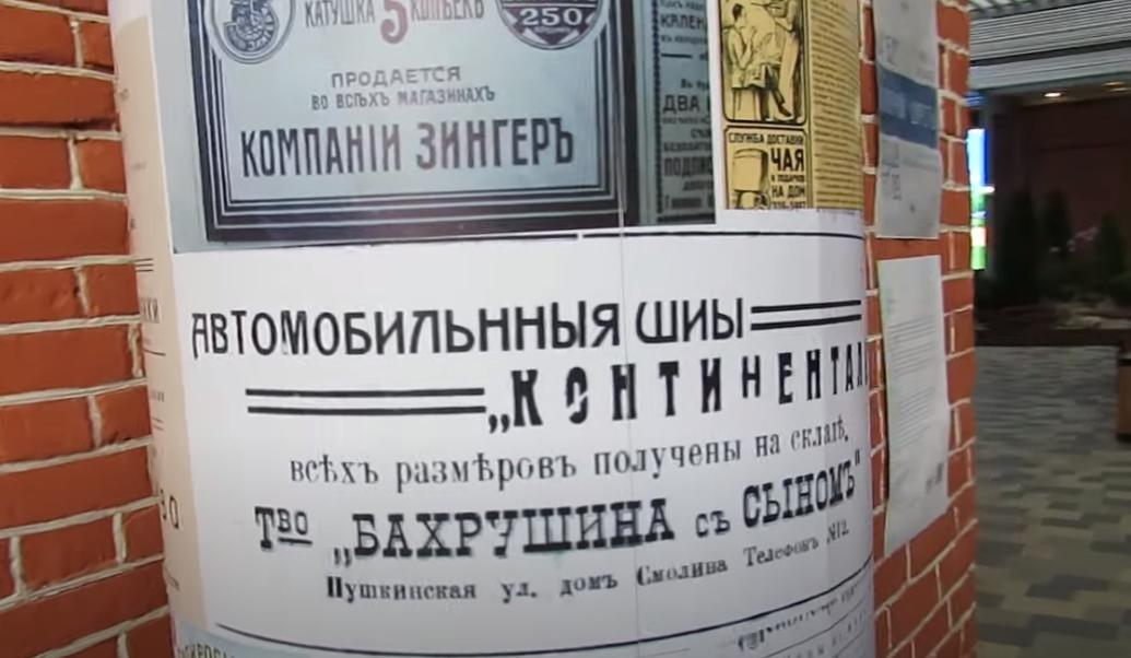 Куда сходить в Петропавловске на выходные: исторический переулок
