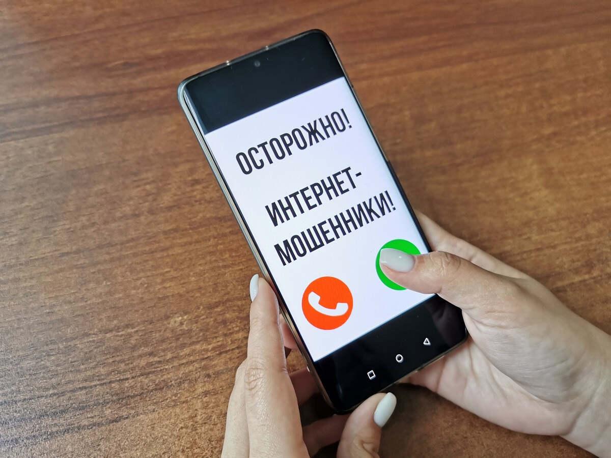 В Петропавловске интернет-мошенник выманил у женщины 8,5 миллионов тенге