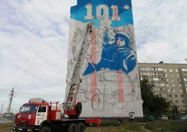 Двусмысленныймурал появился на девятиэтажке Петропавловска