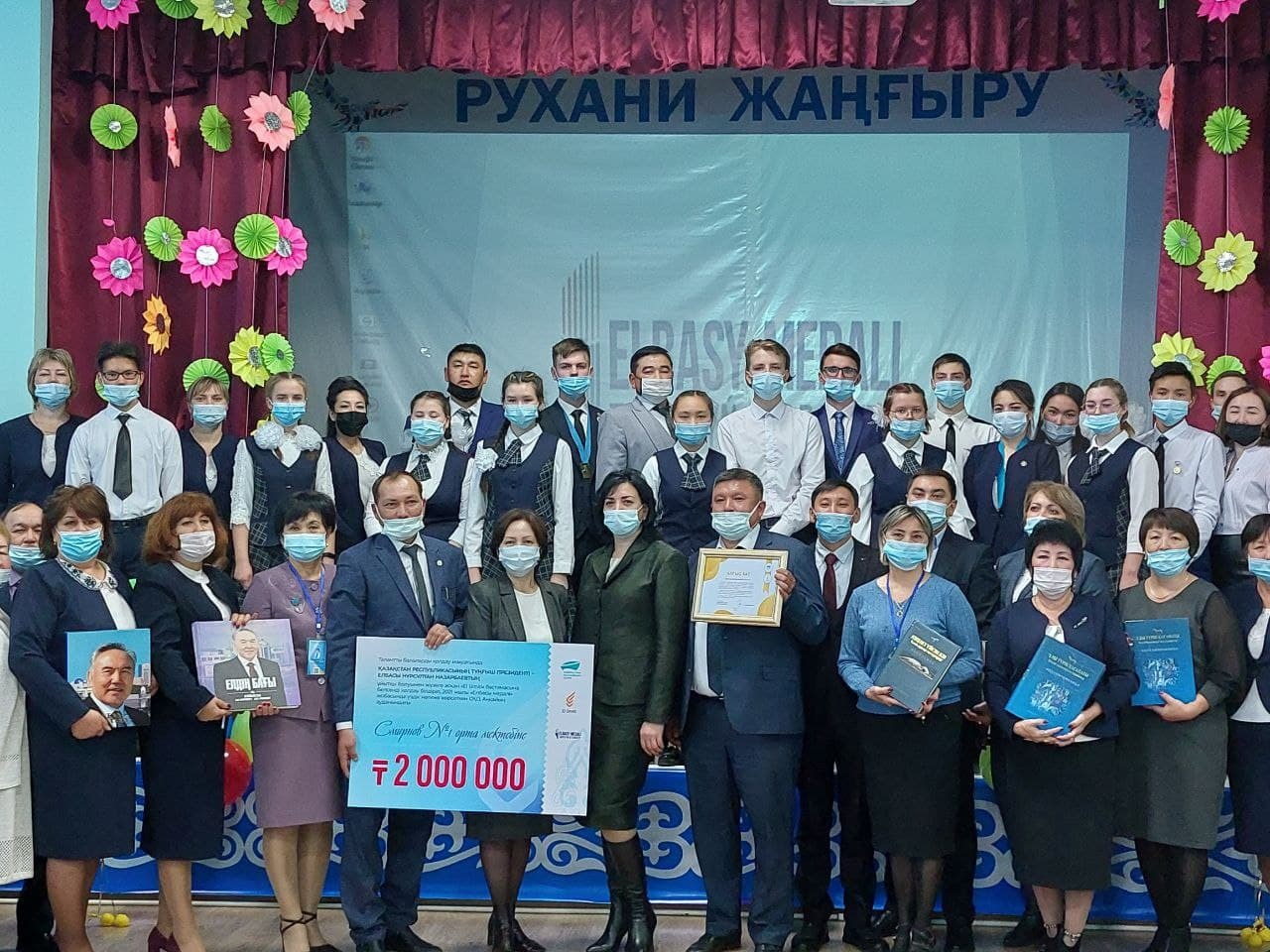 На севере Казахстана учителя получили сертификат на 2 млн тенге