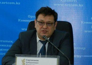 Кого накажут за коррупцию руководителя облздрава на севере Казахстана