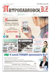 Читать online